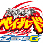 Latest Beyblade series features new main character Zero Kurogane